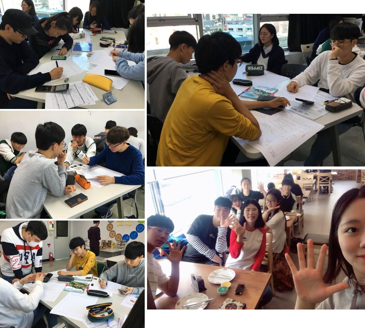 2017 천문과학지식봉사동아리 9,10월 활동