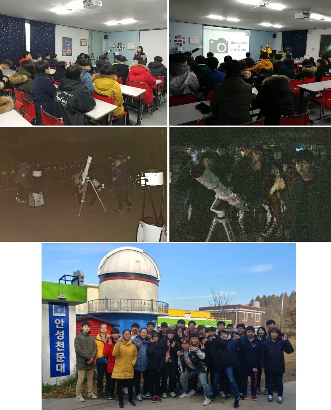 2017 천문과학지식봉사동아리 11월 활동(11.11.~12.)