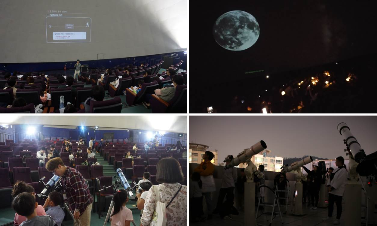 2018 Fly to the moon <정월대보름, 블루문>