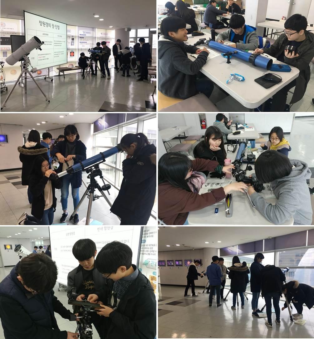 2018 기관연계사업(서울시교육청과학전시관)