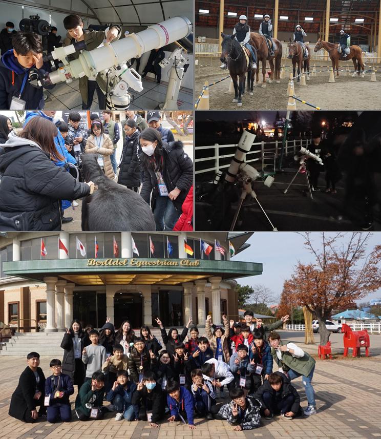 2018 말(馬)썽(星)캠프