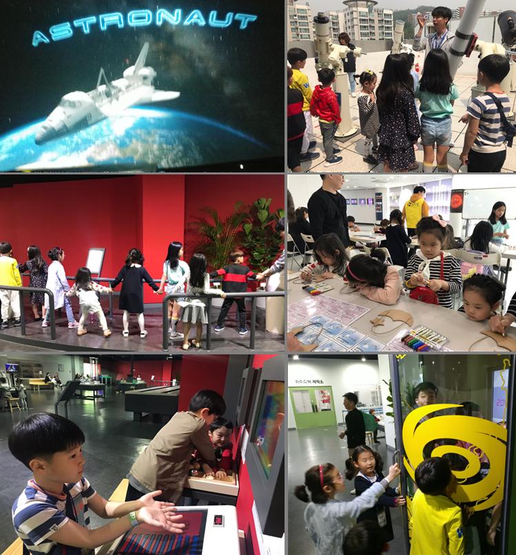 2019 놀토버스 '과학탐사대' 5월 활동